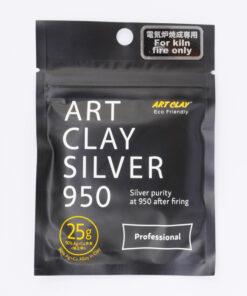 Art Clay 950 Silver 25g