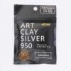 Art Clay 950 Silver 50g