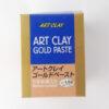 Art Clay Gold Paste 1.5g