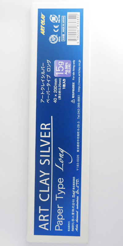 Art Clay Silver Paper Type 15g Long