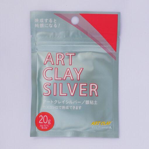Art Clay Silver 20g