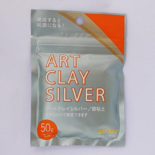 Art Clay Silver 50g