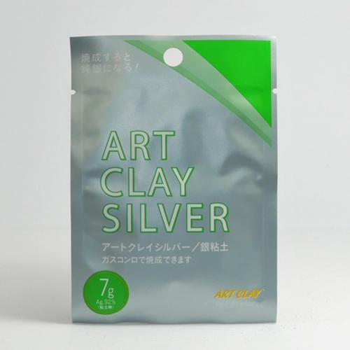 Art Clay Silver 7g